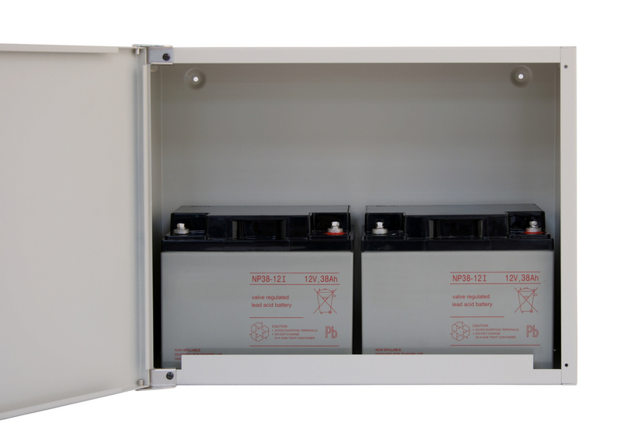 Bentel security FC500BX - Battery Cabinet in Armenia Vantag LLC