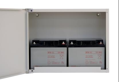 Bentel security FC500BX - Battery Cabinet in Armenia Vantag LLC